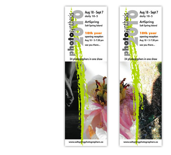 PS2010-4bookmarks